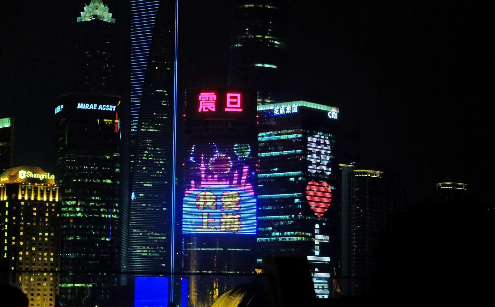 中国で法律インターン中の丸山翔太郎さんが見た上海の夜景